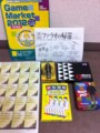 [ボードゲーム]ゲームマーケット2012春 購入品