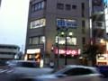 [ボードゲーム][東京][立川]B2FGames LLC.