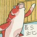 [icon]ひげダイス