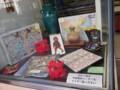 [東京][神保町][ボードゲーム]神保町2013年3月