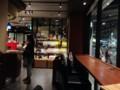[横浜][カフェ][京急][伊東屋][文房具]タリーズと伊東屋コラボのカフェ