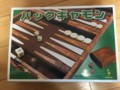 [ボードゲーム][伝統ゲーム][トランプ][牌][天九牌]トランプ牌と天九牌