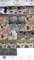 iPhoneの写真をボードゲームと検索