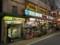 イエローサブマリン新宿西口店