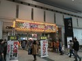ゲームマーケット2018秋 東京