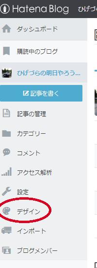 f:id:higedura:20180625140845p:plain