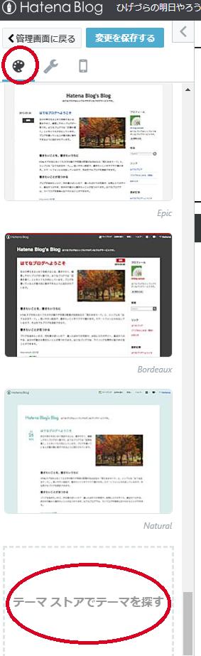 f:id:higedura:20180625141932p:plain