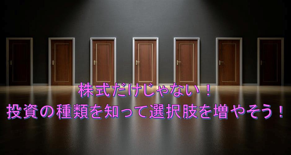 f:id:higedura:20180705195634p:plain