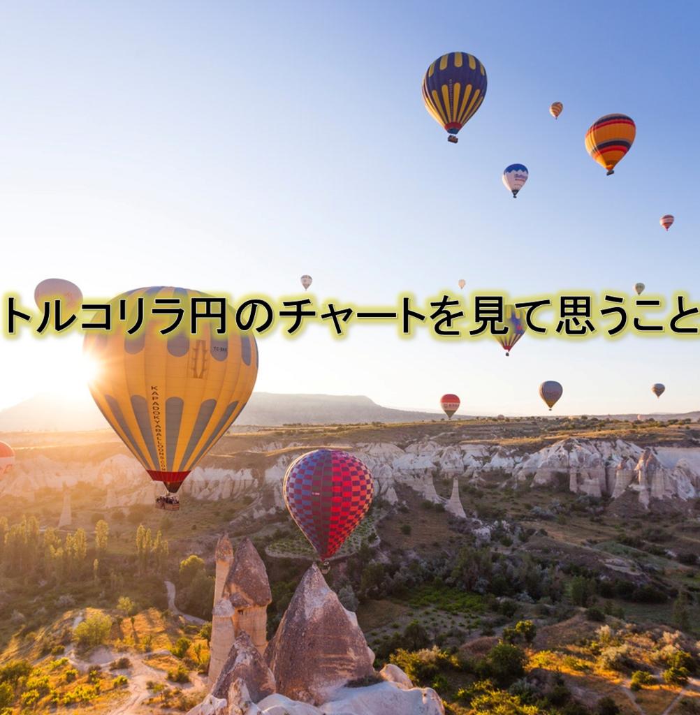 f:id:higedura:20180716235805p:plain