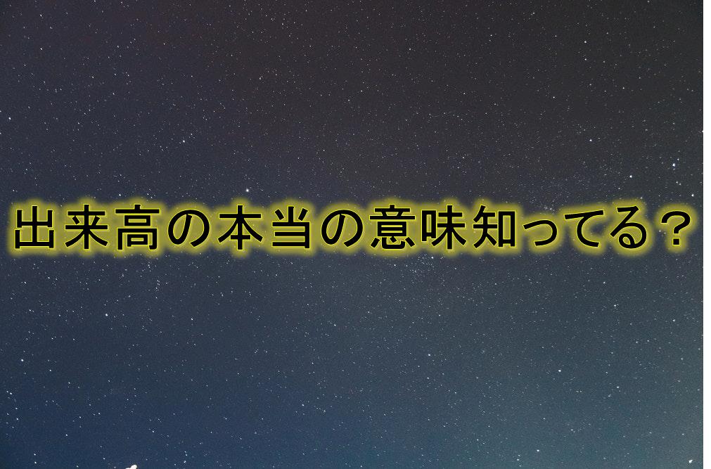 f:id:higedura:20180717235934p:plain