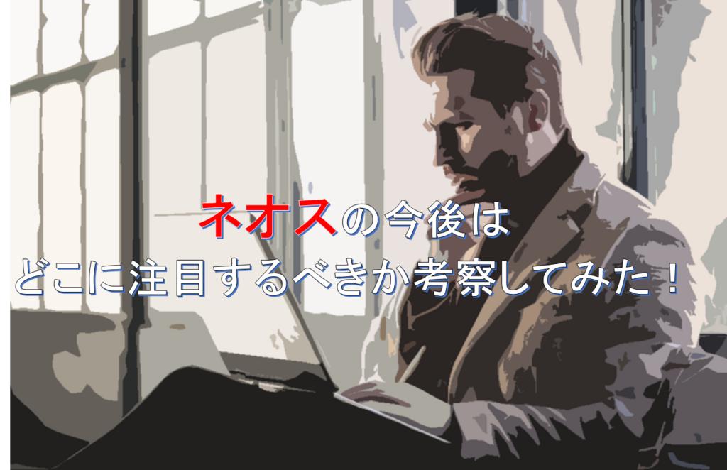 f:id:higedura:20180725203934p:plain