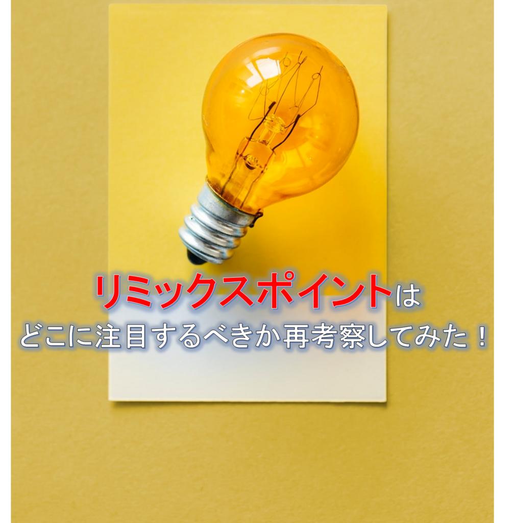 f:id:higedura:20180726164534p:plain