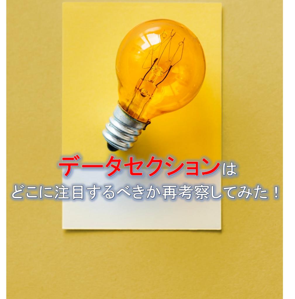 f:id:higedura:20180726193601p:plain