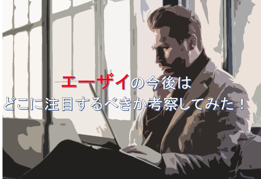 f:id:higedura:20180727224737p:plain