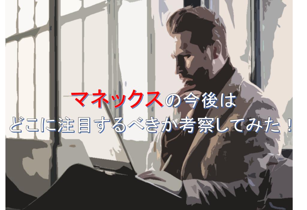 f:id:higedura:20180729113620p:plain