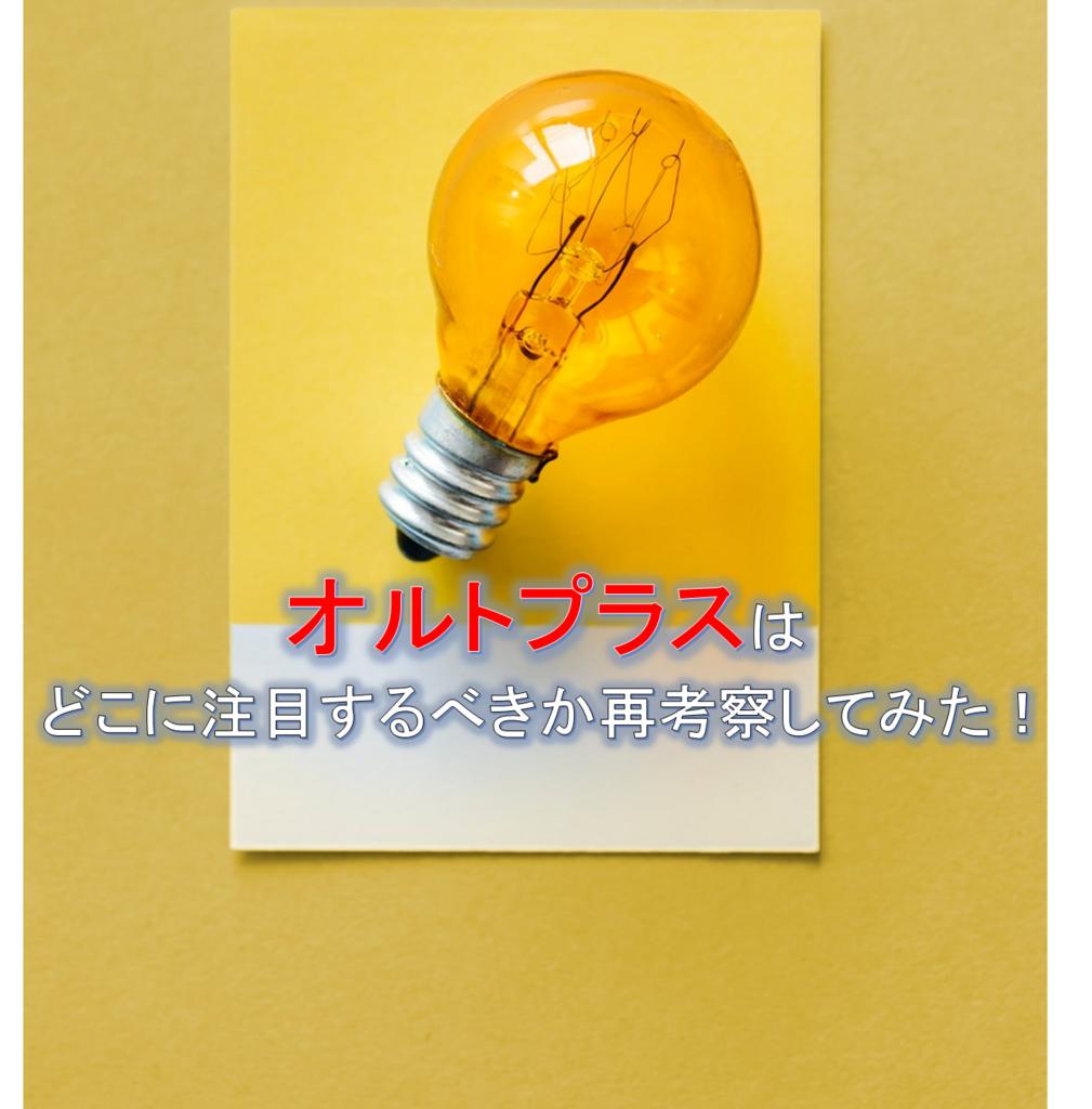 f:id:higedura:20180731160001p:plain