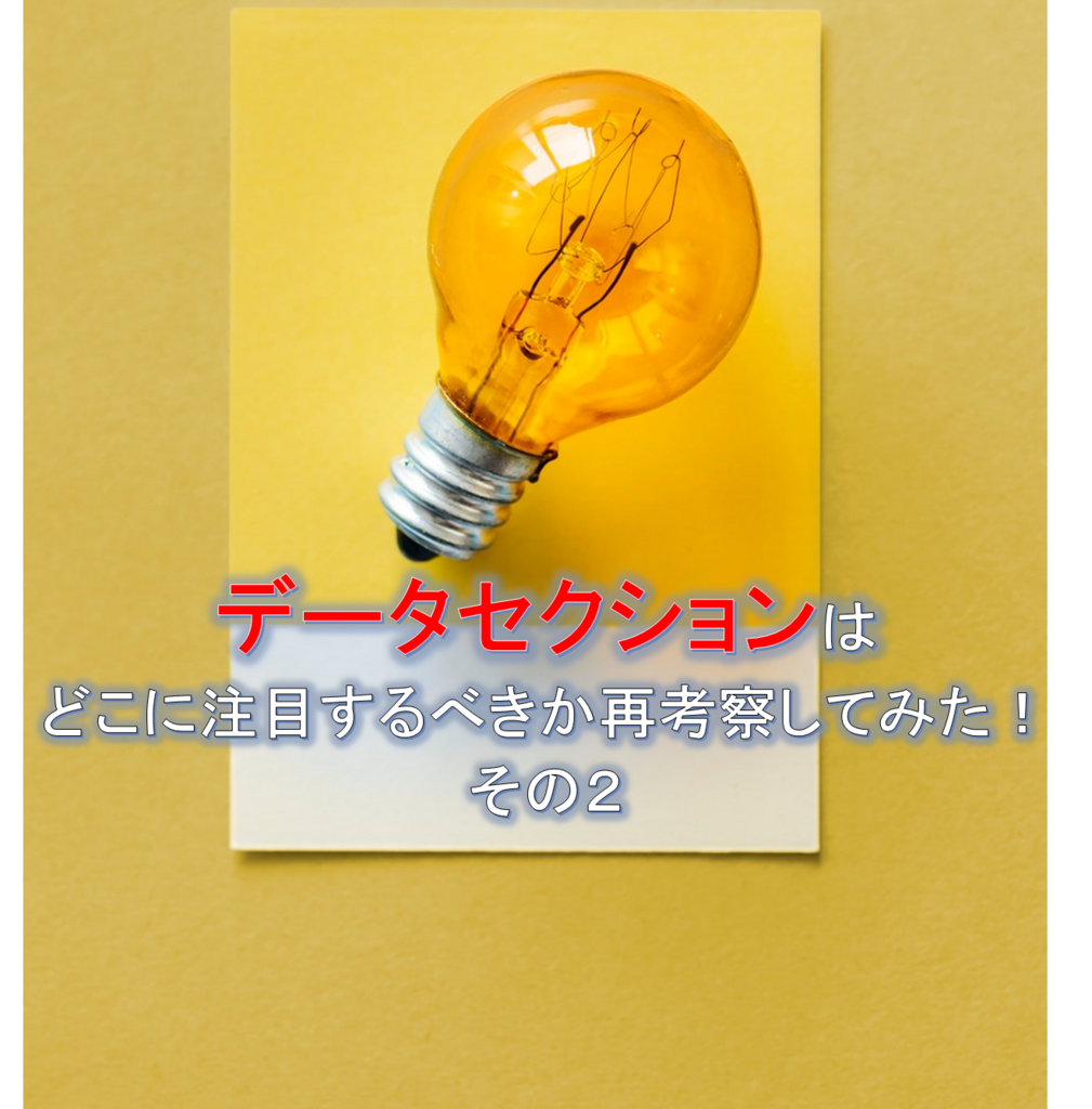 f:id:higedura:20180801214800p:plain
