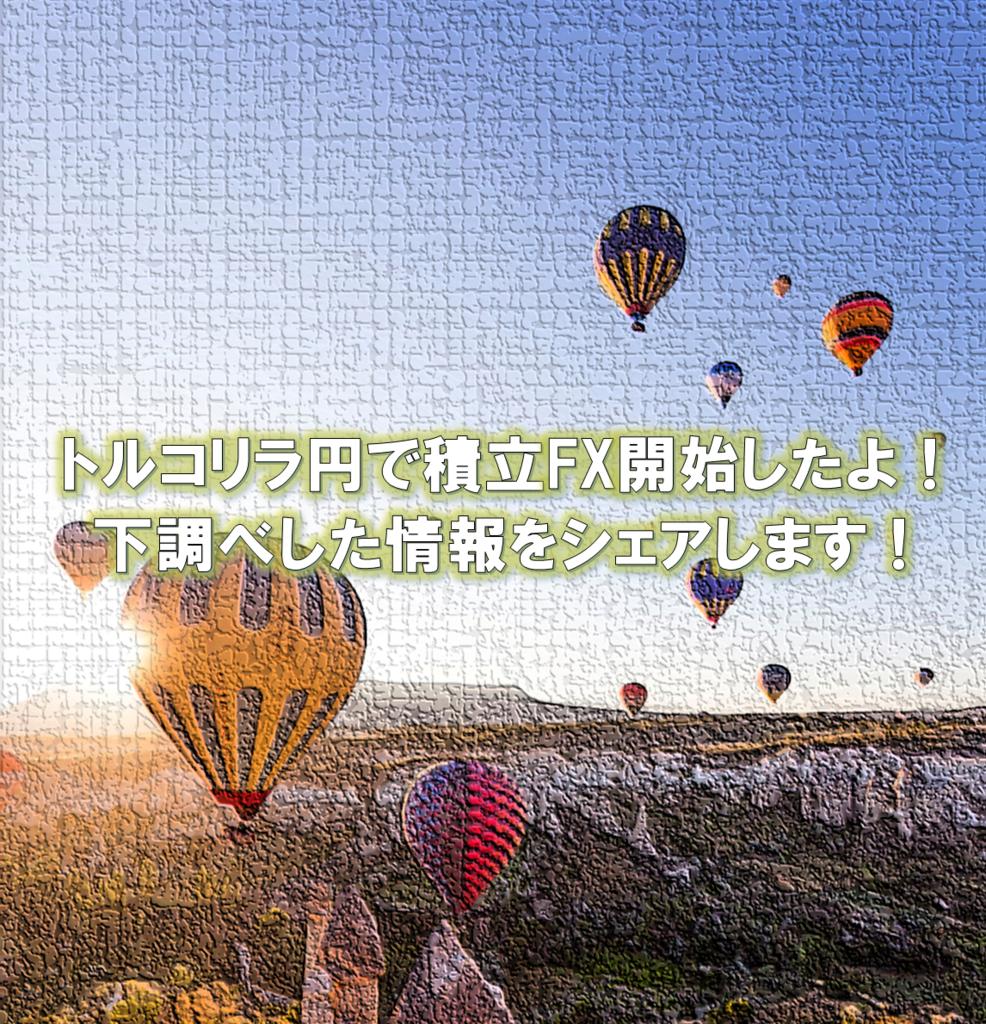 f:id:higedura:20180802211310p:plain
