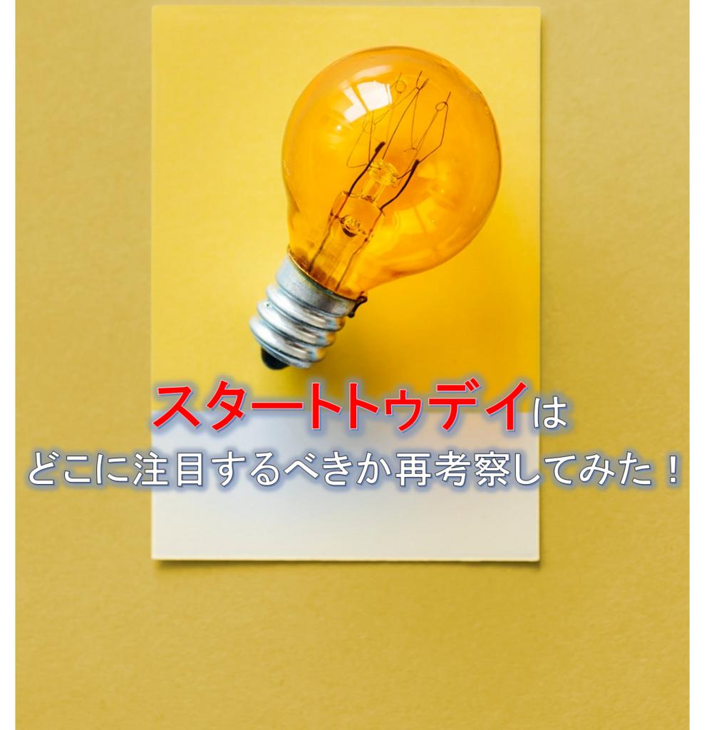 f:id:higedura:20180802214914p:plain