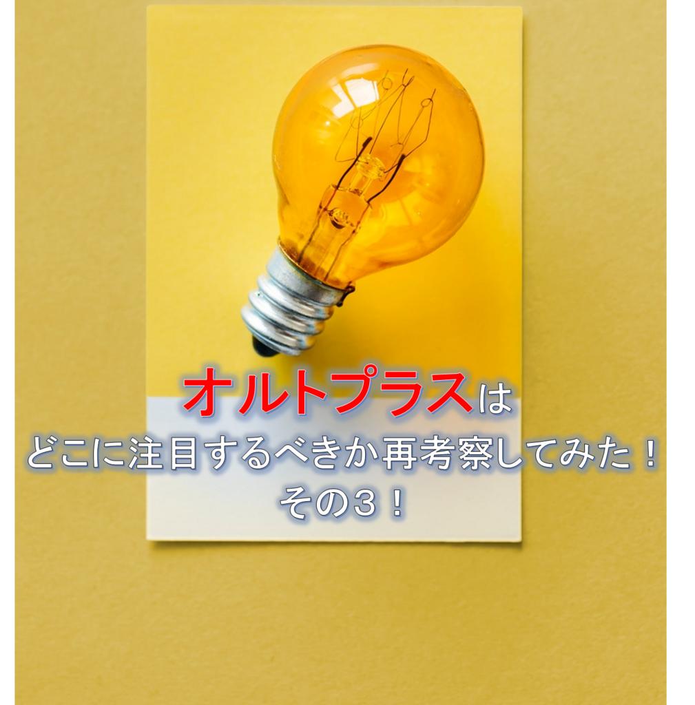 f:id:higedura:20180802221329p:plain