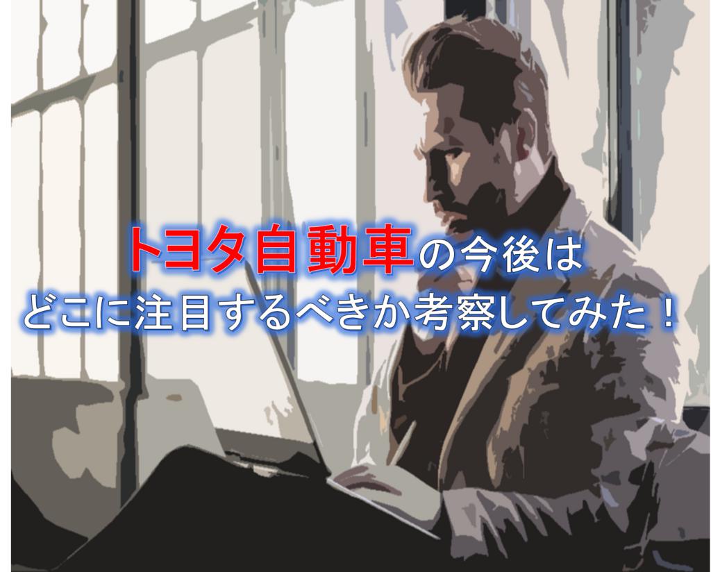 f:id:higedura:20180803223203p:plain