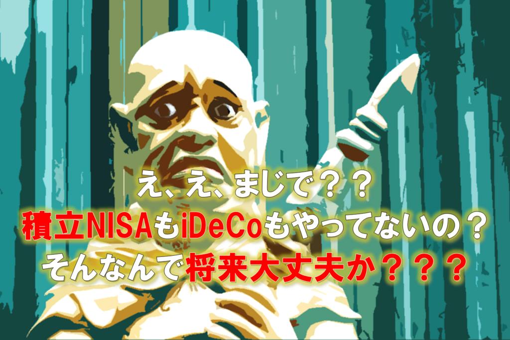 f:id:higedura:20180804163537p:plain