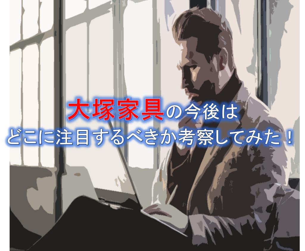 f:id:higedura:20180804185850p:plain