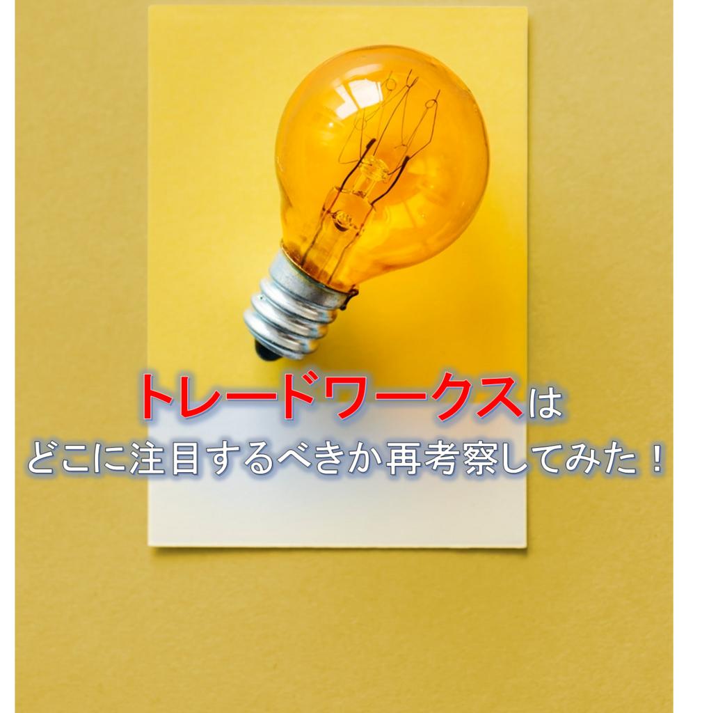 f:id:higedura:20180804220824p:plain