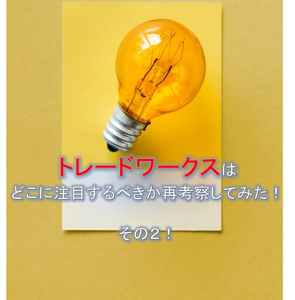 f:id:higedura:20180806225056p:plain