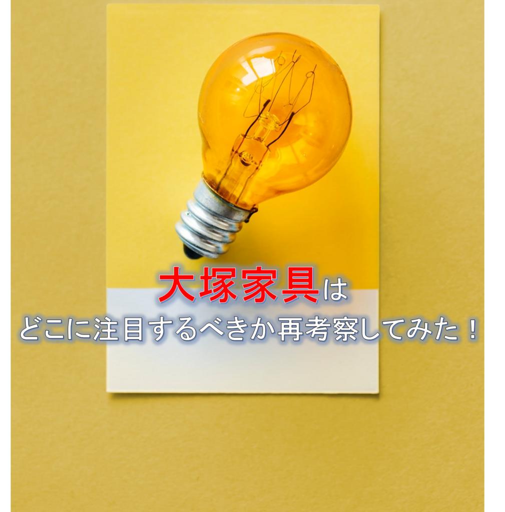 f:id:higedura:20180806230448p:plain