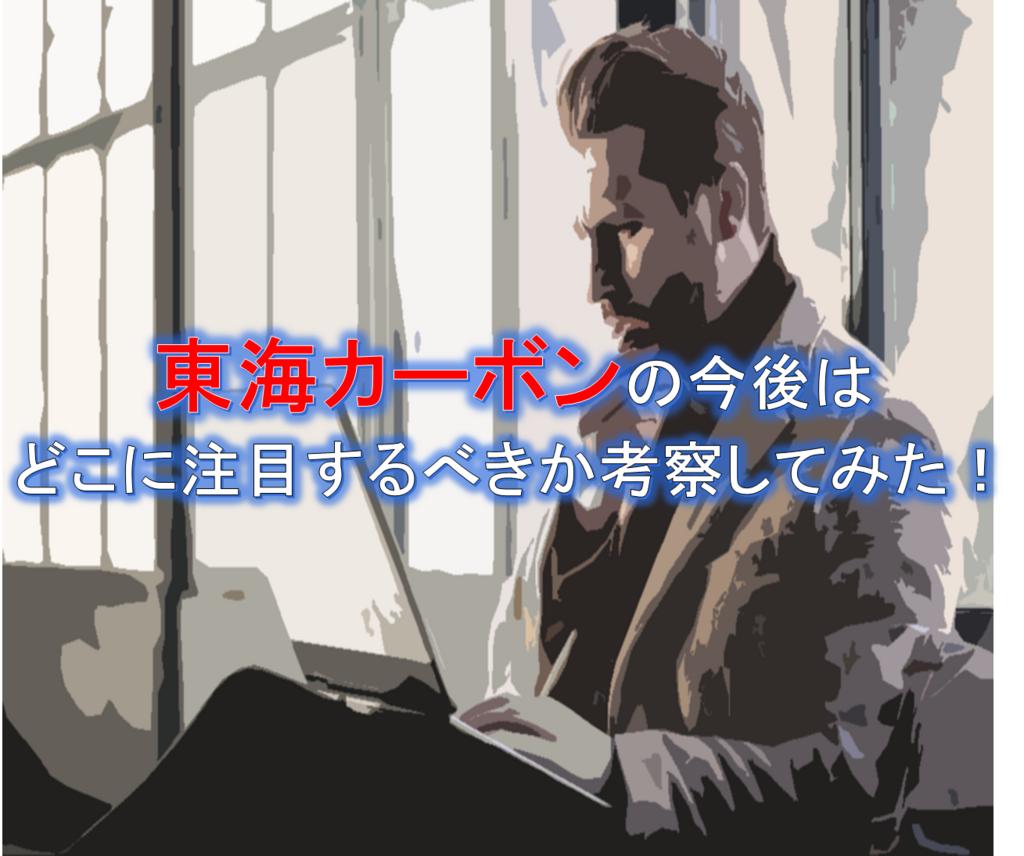 f:id:higedura:20180807214649p:plain