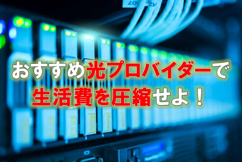 f:id:higedura:20180808184926p:plain