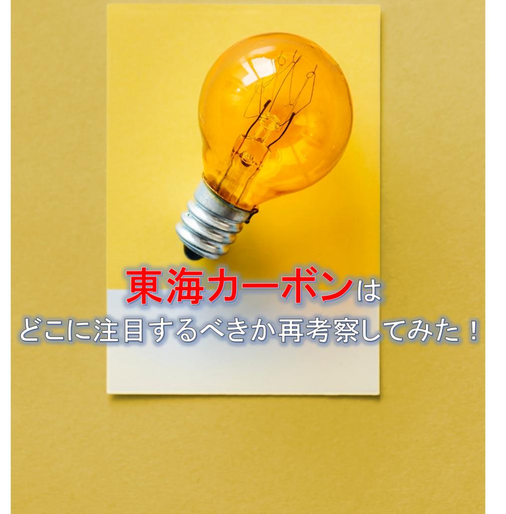 f:id:higedura:20180808225357p:plain
