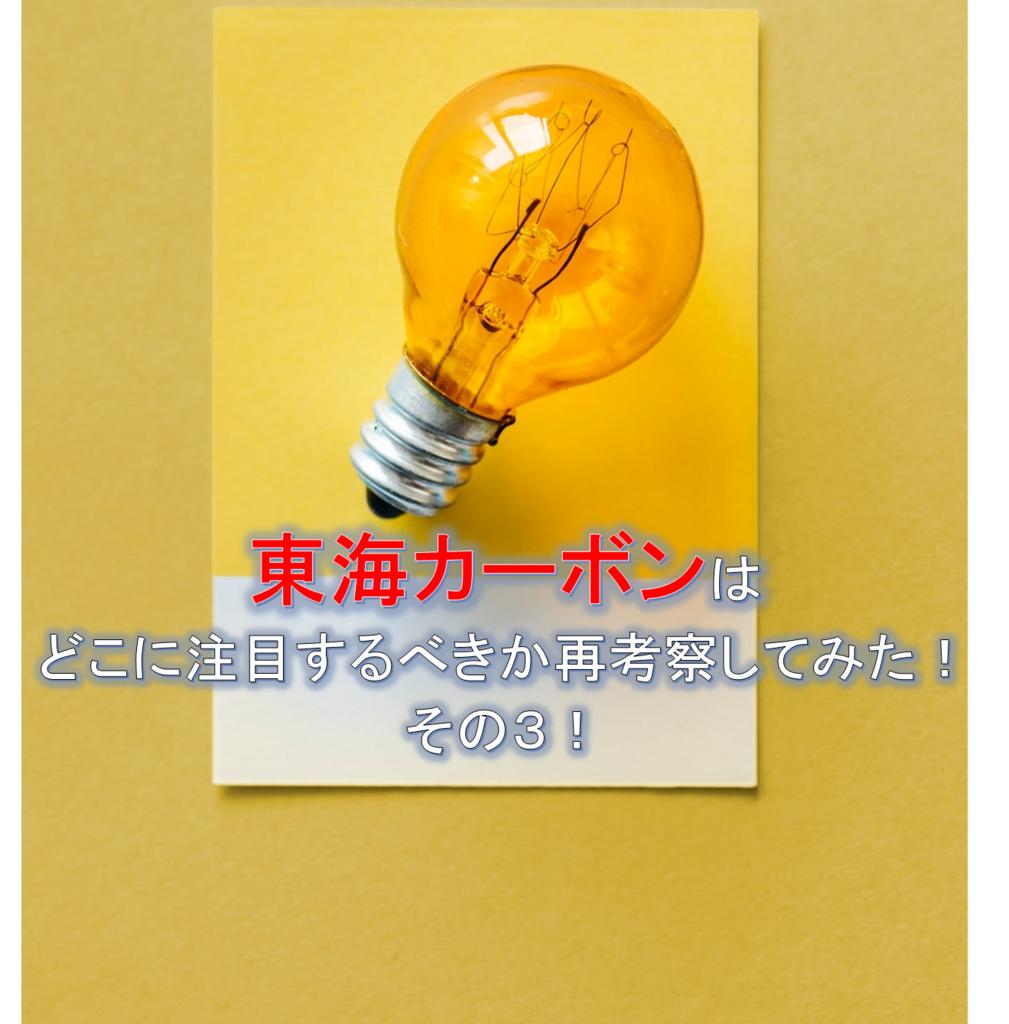 f:id:higedura:20180810212706p:plain