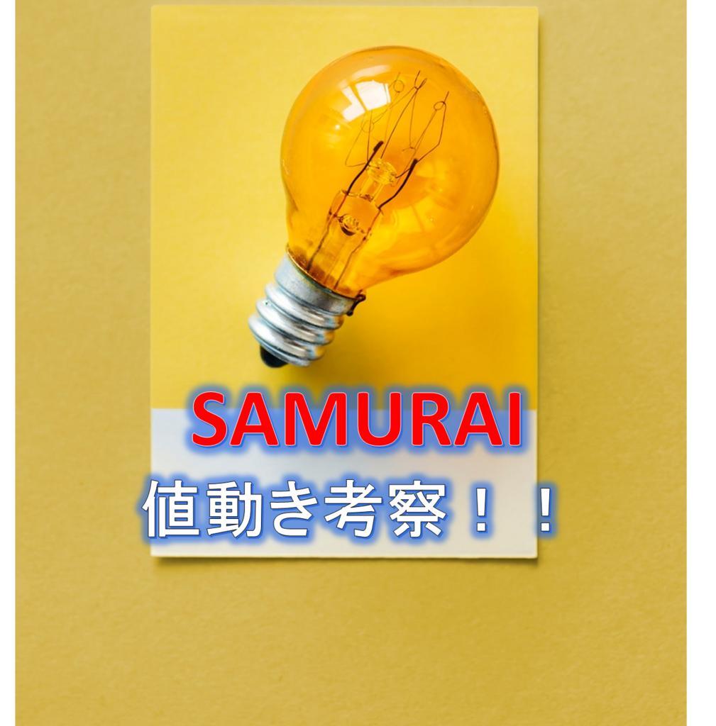 f:id:higedura:20180811104137p:plain
