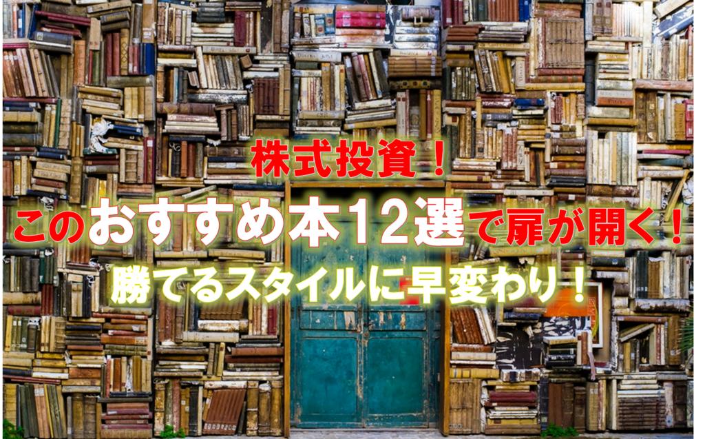 f:id:higedura:20180812002240p:plain