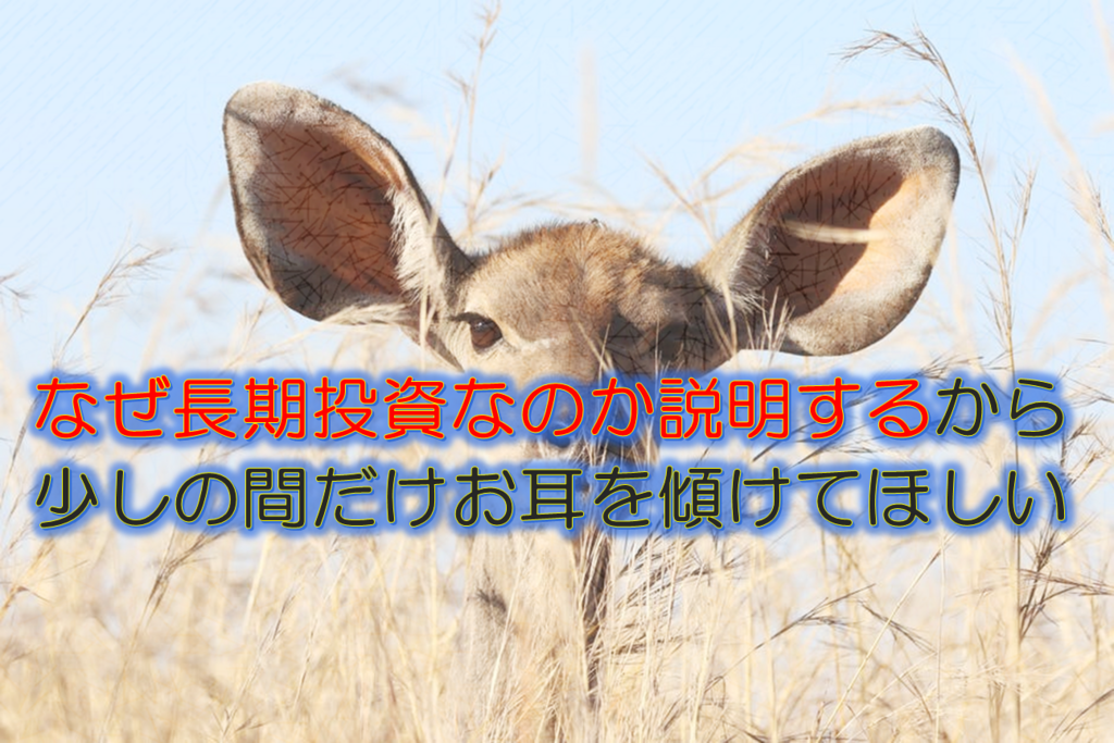 f:id:higedura:20180812215532p:plain