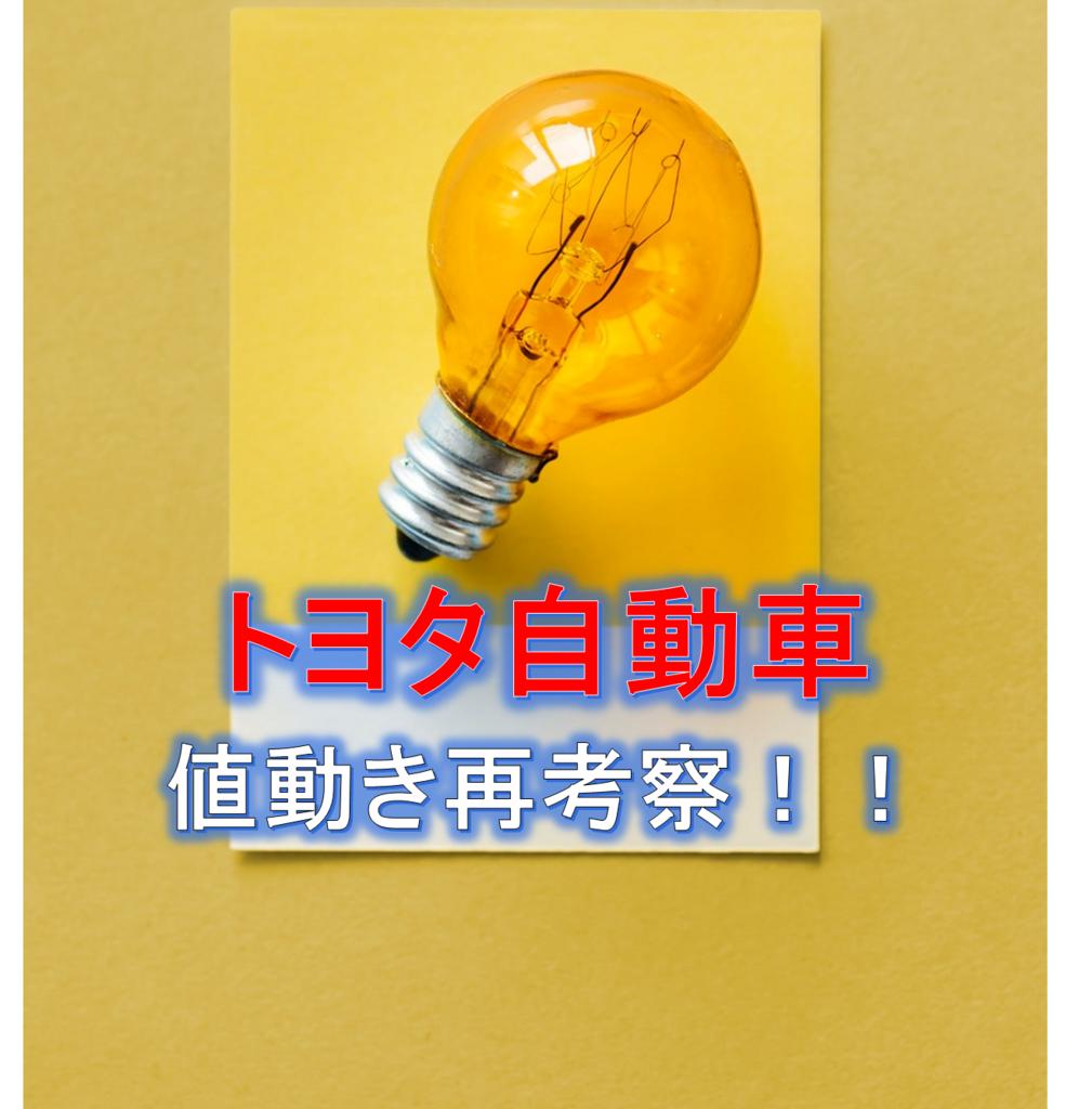 f:id:higedura:20180813203050p:plain