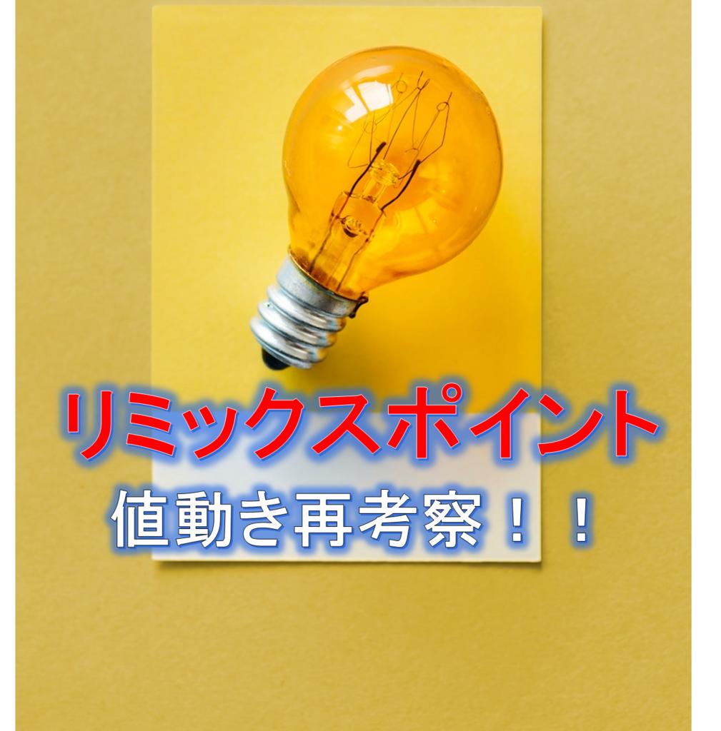 f:id:higedura:20180813204626p:plain