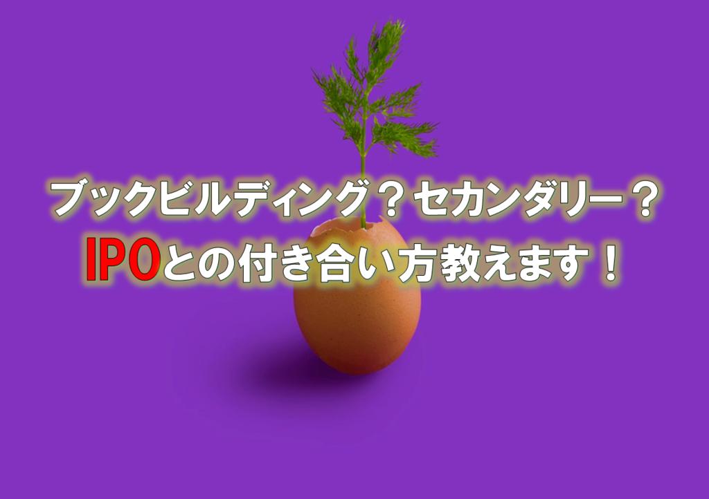 f:id:higedura:20180814191849p:plain