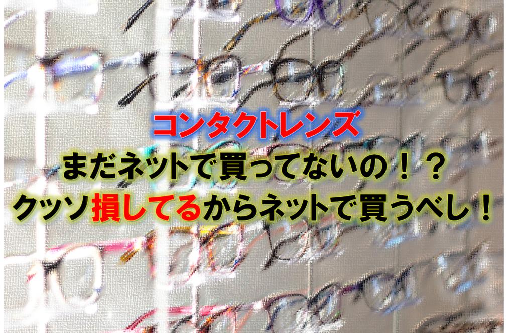 f:id:higedura:20180814214002p:plain