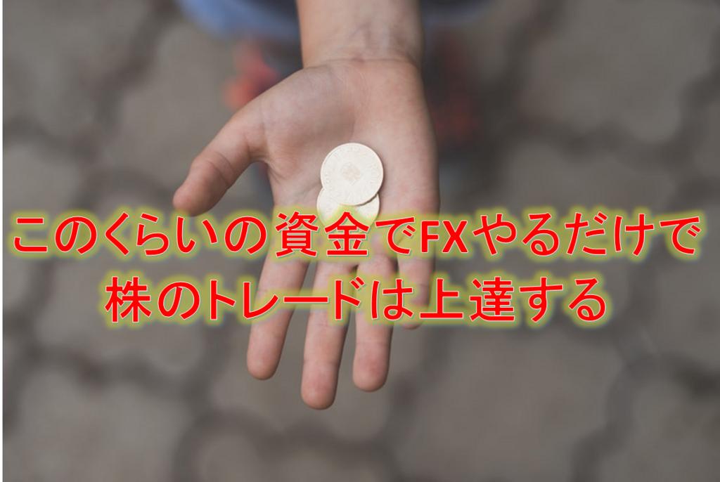 f:id:higedura:20180819123502p:plain