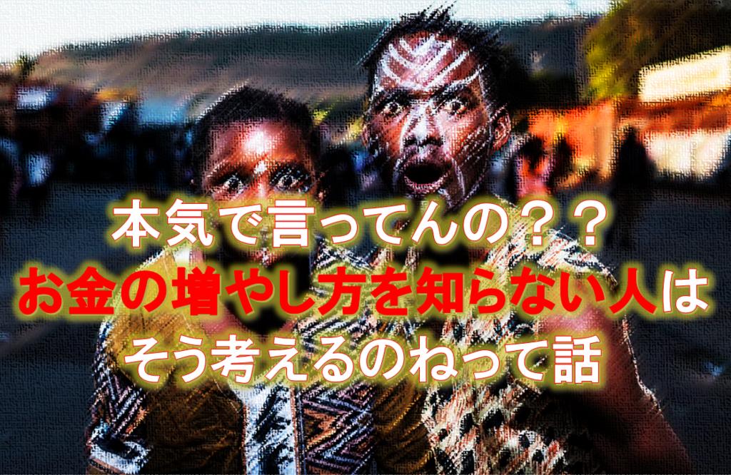 f:id:higedura:20180820170257p:plain