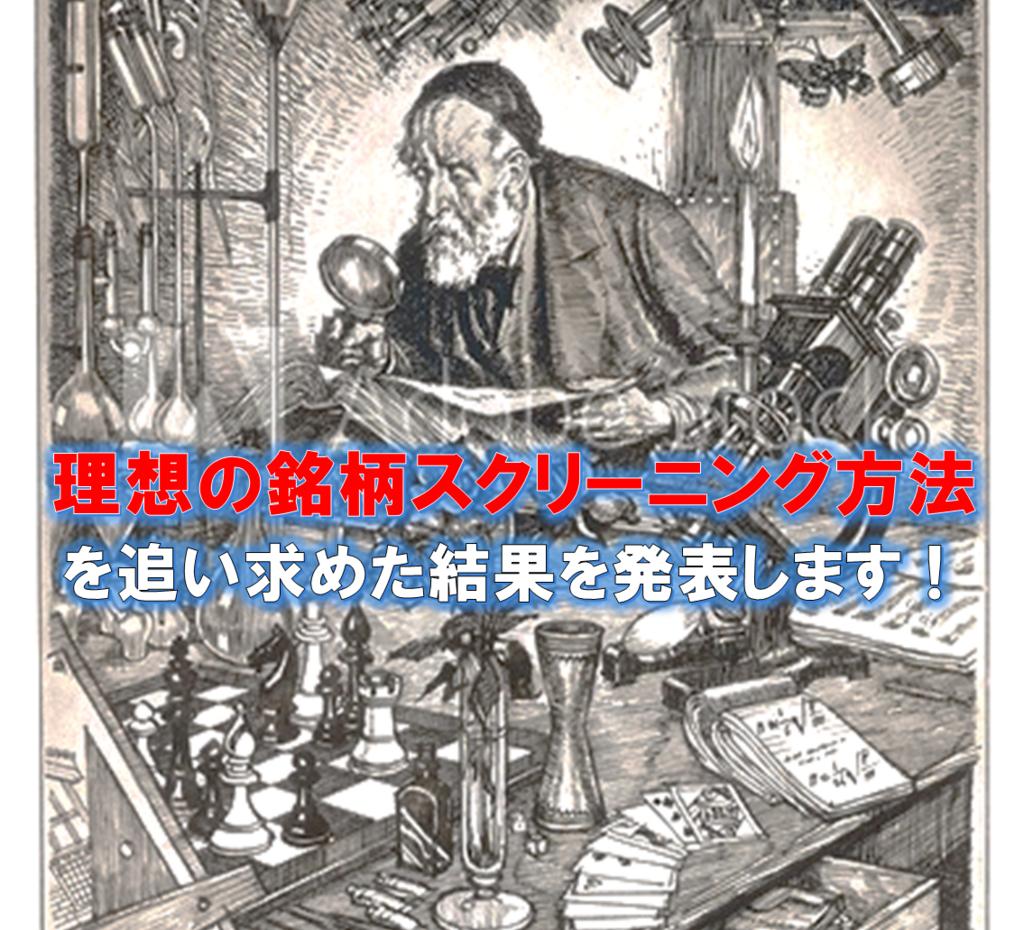 f:id:higedura:20180821192200p:plain