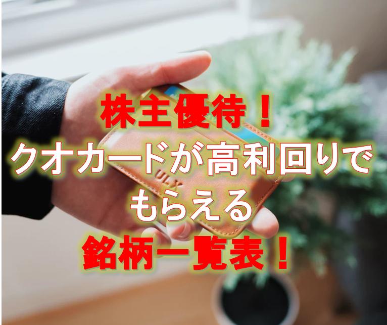 f:id:higedura:20180822164206p:plain