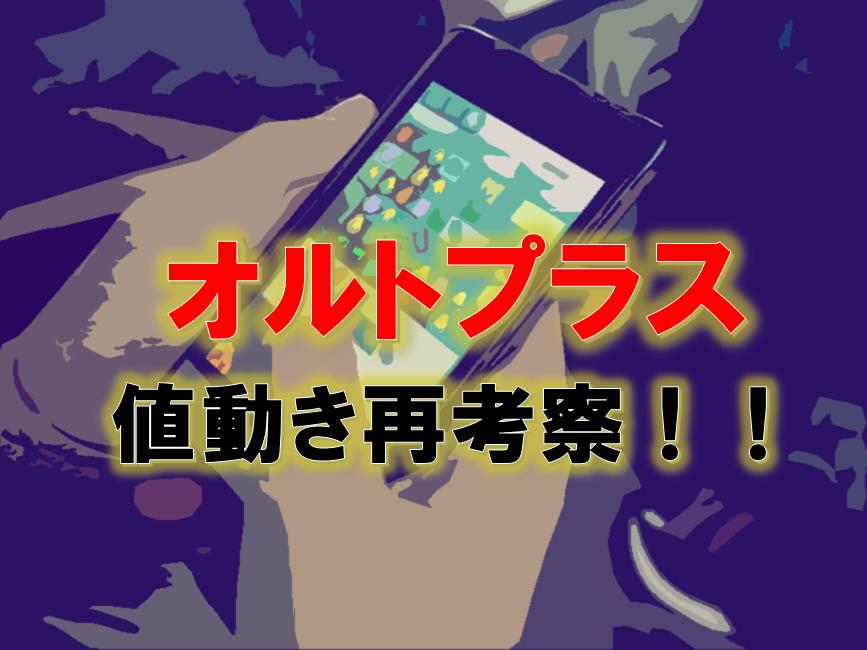 f:id:higedura:20180823225833p:plain