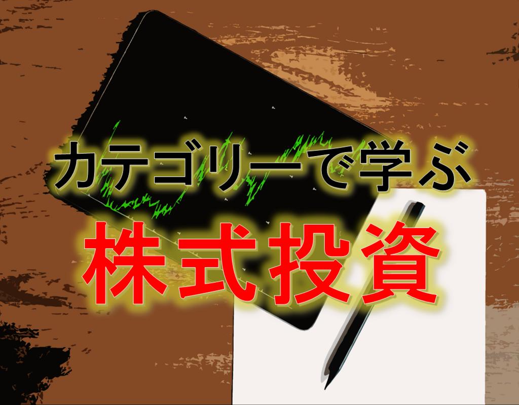 f:id:higedura:20180825120741p:plain
