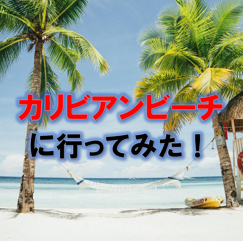 f:id:higedura:20180825220240p:plain