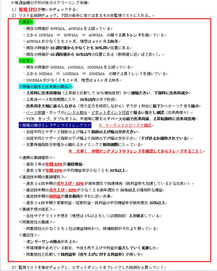 f:id:higedura:20180825224807p:plain