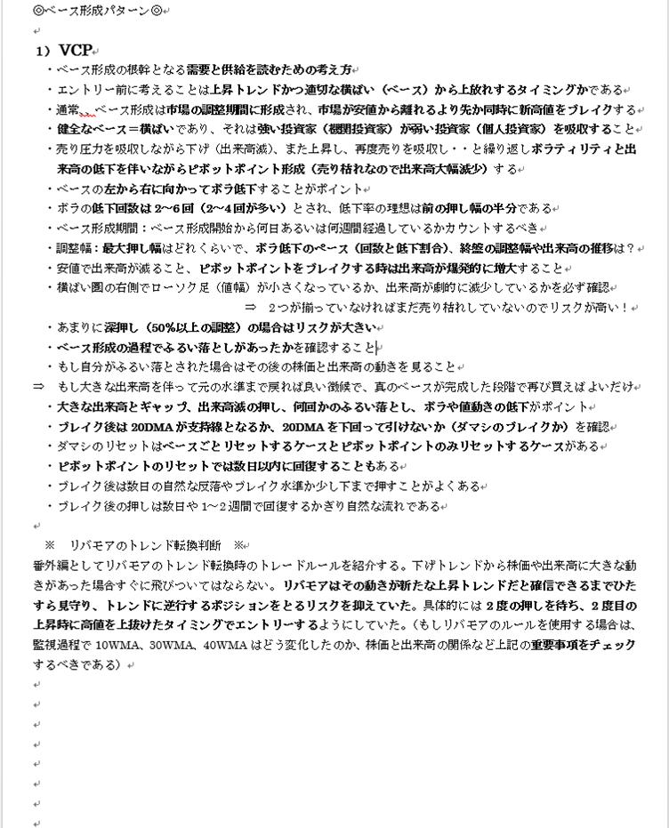 f:id:higedura:20180825224834p:plain